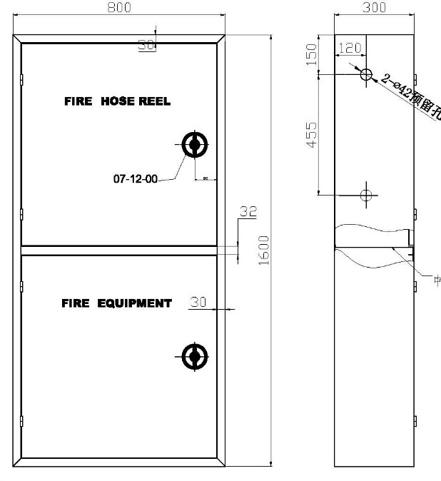 Recessed Type Double Vertical Fire Hose Reel Cabinet - Buy ...