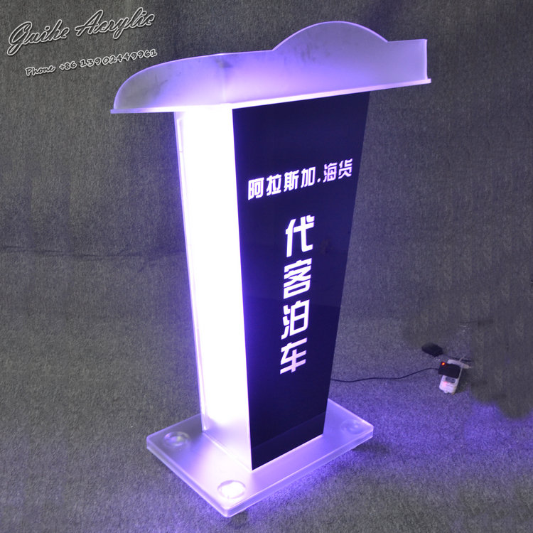GUIHEYUN factory outlet hot sale acrylic podium plexiglass stage podium wooden parking podium designs