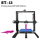 2018 Printer Size 200*200*200mm High Quality Precision Reprap Prusa i3 DIY 3D Printer Kit with 1 Roll Filament SD card