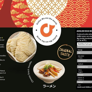 Egg Noodles suppliers 5*110g