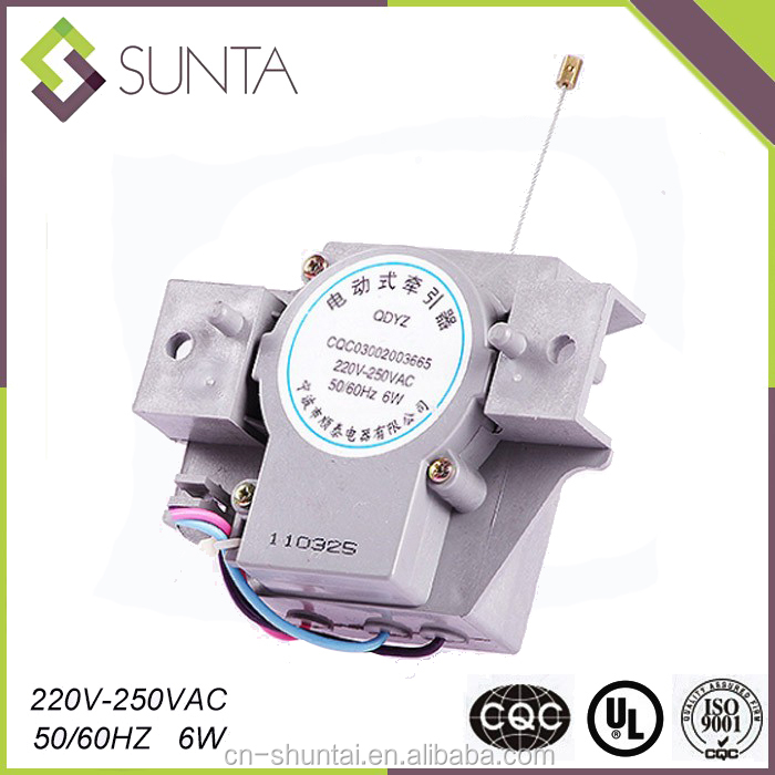 Manufacturer Competitive Price Prime Quality Ac 220V 110V Drain Control Motor Parts For A Washing Machine