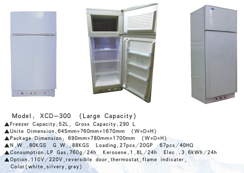 biogas ausr stungen gas k hlschrank preis buy product on. Black Bedroom Furniture Sets. Home Design Ideas