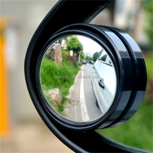 Auto Accessory 360 Rotating Rear View Blind Spot Mirror Convex 3R-035 Mirror