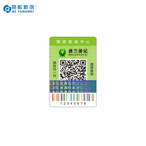 Custom a4 adhesive paper security bar code label sticker with serial number, sheet/roll color barcode label sticker printing