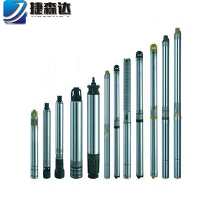 Open Well Submersible Water Pumps