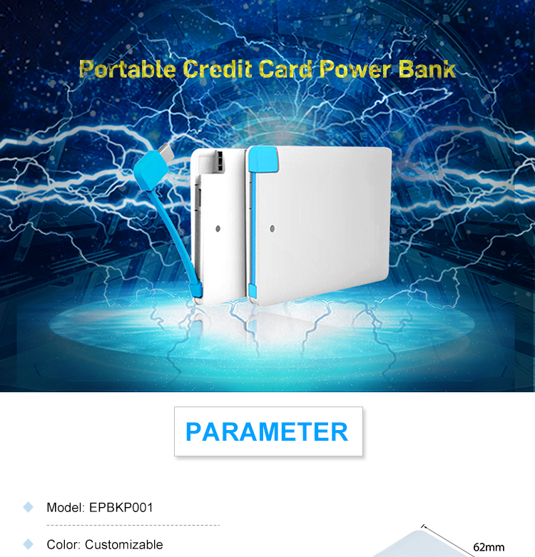 Mini best selling high quality credit card shape power bank ultra-thin powerbank 2600mah giveaway gifts for smartphone