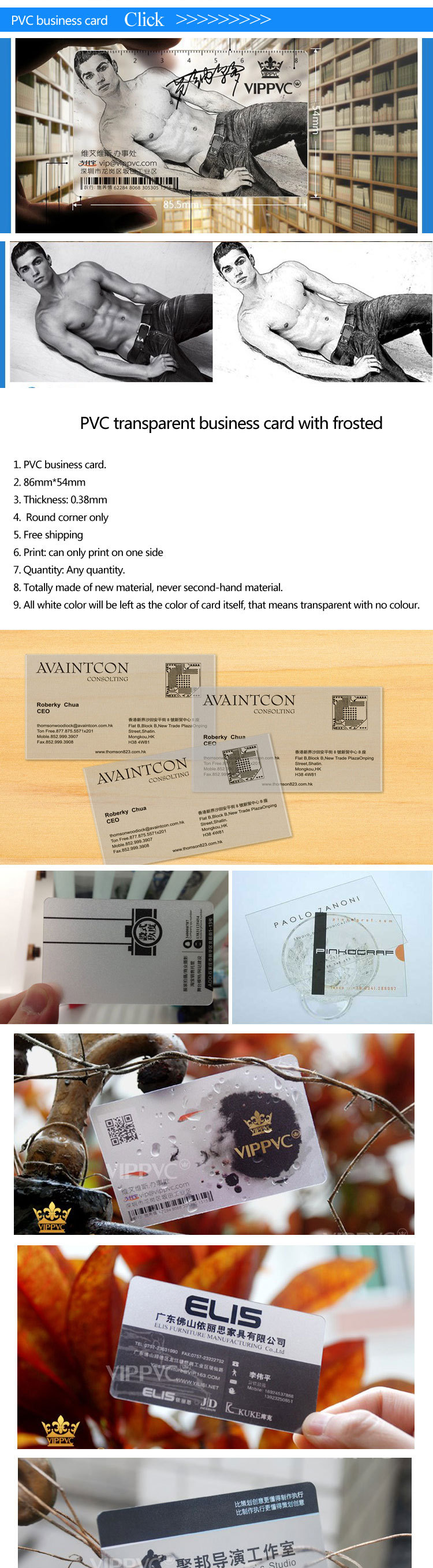 pvc transparent business card printing pvc business cards plastic