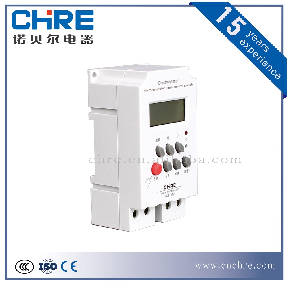 KG316T-II DIN Rail AC220V LCD Display Microcomputer Digital Progammable Timer Switch