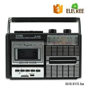 EL-319U Portable Radios with mini cassette player china wholesale supplier x-bass radio mp3 sd with telescopic antenna