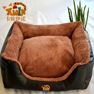 Unique china pet supplies cat beds cute bed for pet