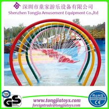 Populaire magic waternevel outdoor <span class=keywords><strong>speeltuin</strong></span> omcirkeld <span class=keywords><strong>water</strong></span> play set <span class=keywords><strong>water</strong></span> attracties in china