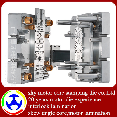 cold-rolled silicon steel lamination EI core stamping mould/tool/die