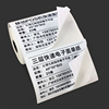 multi layer shipping label for bluetooth portable thermal label printers 75mm x 100mm (80 labels)