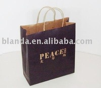 2012 shopping paper bag/product packaging bags