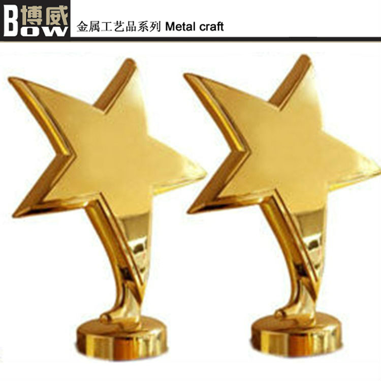Alloy Star Shaped Metal Trophy