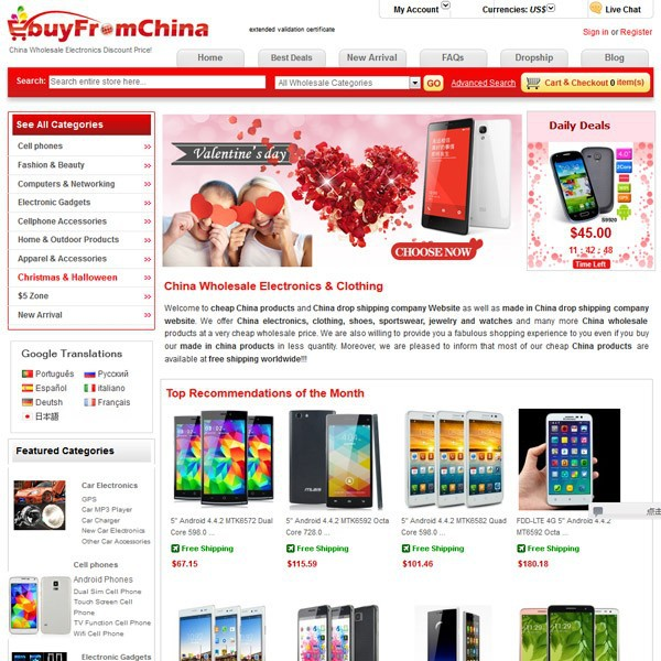 bb6a8eb1a55 Ebuy from China Developers - India s Best Website Design and Development  Company