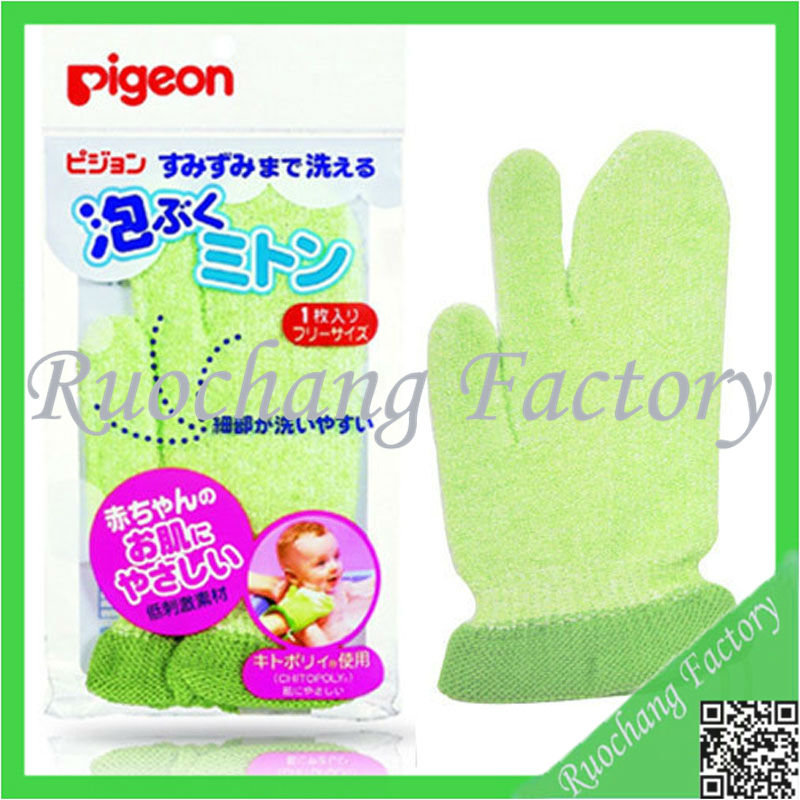 PE Silk Tough Bath Mitt/Bath Gloves ,silk bath gloves