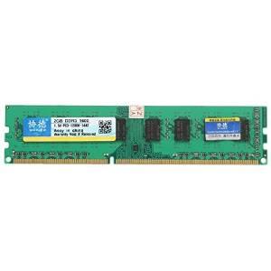 Cheap Ddr3 2gb Desktop Ram Price Find Ddr3 2gb Desktop Ram Price