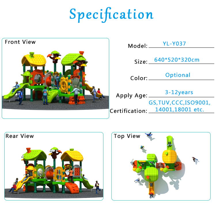 YL-Y037 China Game Factory Children Outdoor Amusement Park Equipment Game Plastic Toy Playground Equipment