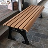 /product-detail/cheap-waterproof-park-outdoor-public-furniture-seating-long-backless-3-seat-wooden-bench-62210616281.html