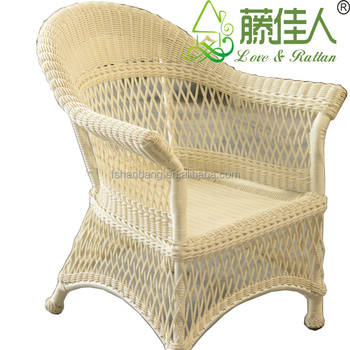 Tremendous White All Weather Outdoor Indoor Garden Lowes Resin Pvc Poly Rattan Wicker Patio Furniture Love Seat Sofa Chair Buy Lowes Wicker Patio Ocoug Best Dining Table And Chair Ideas Images Ocougorg