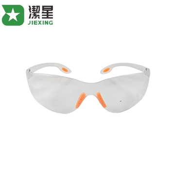 Dark Protective Safety Work Glasses In China ,Cheap Safety Glasses Goggles Protective,Safety Glasses