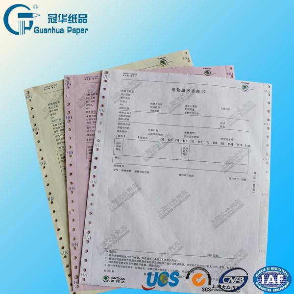 色 3 層コンピュータ継続紙コンピュータ課金紙