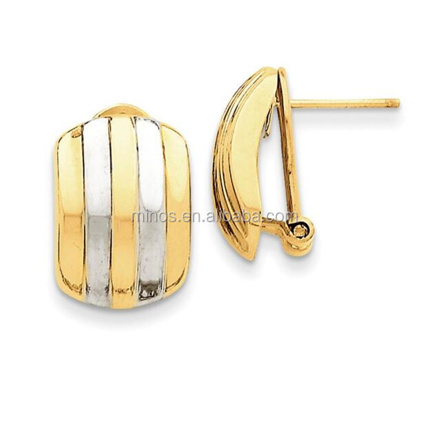 14k Yellow Rhodium Ribbed Back Post Earring, Stainless Steel Earring Stud