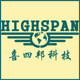 Mr. Highspan Sign