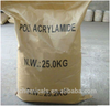 /product-detail/polyacrylamide-water-treatment-flocculant-pam-60398514989.html