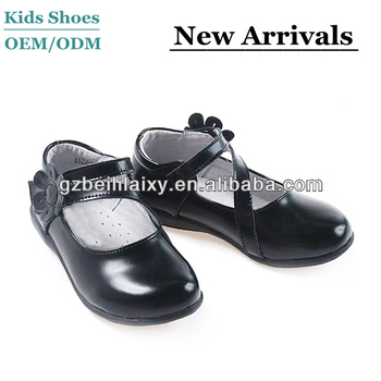 03e2ff4d4cb4 Toddlers Black Patent Leather School Shoes