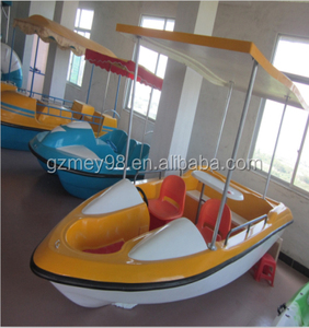 Guangzhou factory outlet fiberglass electric boat, two person electric boat (M-022)