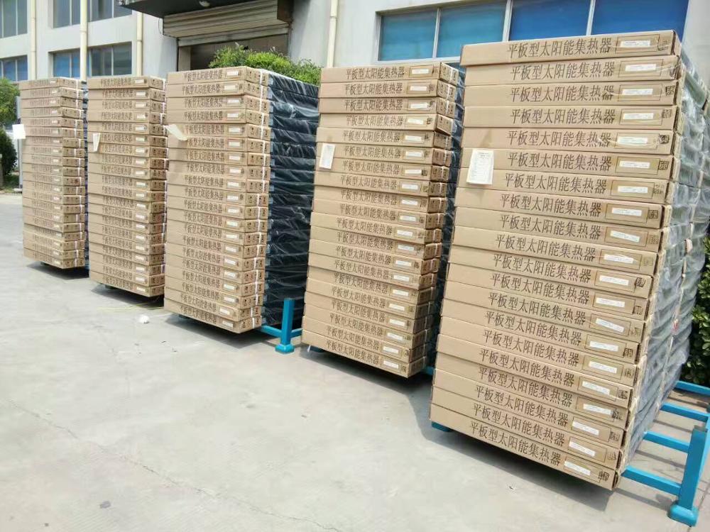 2020 Popular Solar Pvt Hybrid Collector with Black Chrome