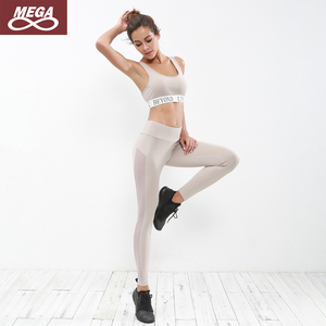 Sexy Women's Sports Yoga Set Activewear Gym Suit For Women