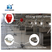 pig farm automatic drinking system with level controller environmental saving water