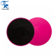 Core Sliders for Gym, Home and Travel Total Body Workouts Dual Sided Gliding Discs