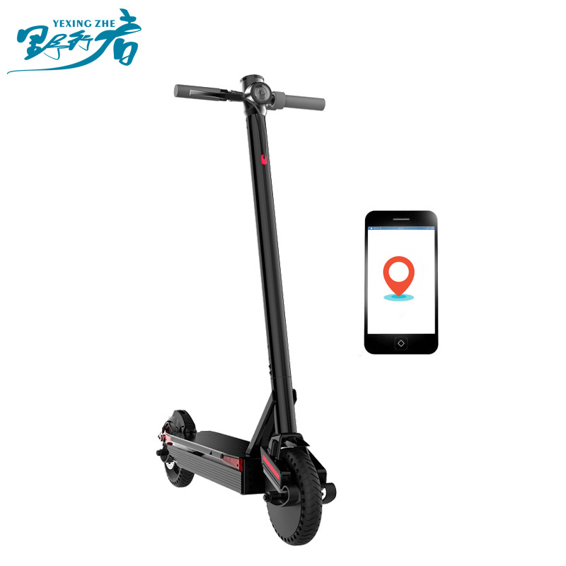 Patented Dual Suspension 2 Wheel Electric Sharing GPS Scooter for Adults