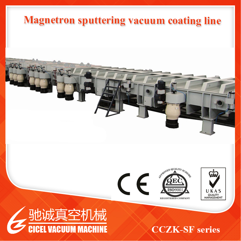CICEL provide glass mirror coating machine /silver aluminum mirror pvd vacuum coating machine