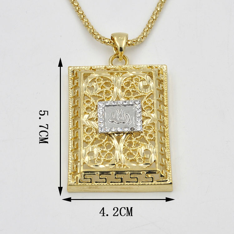 18KGP gold pendant designs men allah necklace Islamic jewelry