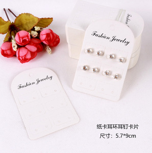 Cheap printing 12 holes jewelry earring cards