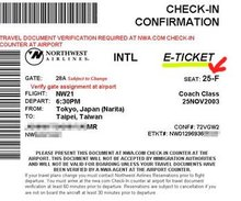 Air E ticket From / To Vietnam