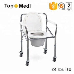 Adjustable height toilet chair bathroom commode wheelchair for elderly