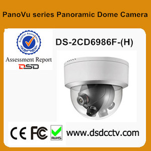 Heater & Fan Optional Hikvision CCTV Camera DS-2CD6986F-(H)