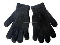 Yiboli Winter Thickened Microfiber Glove Coral Fleece Glove