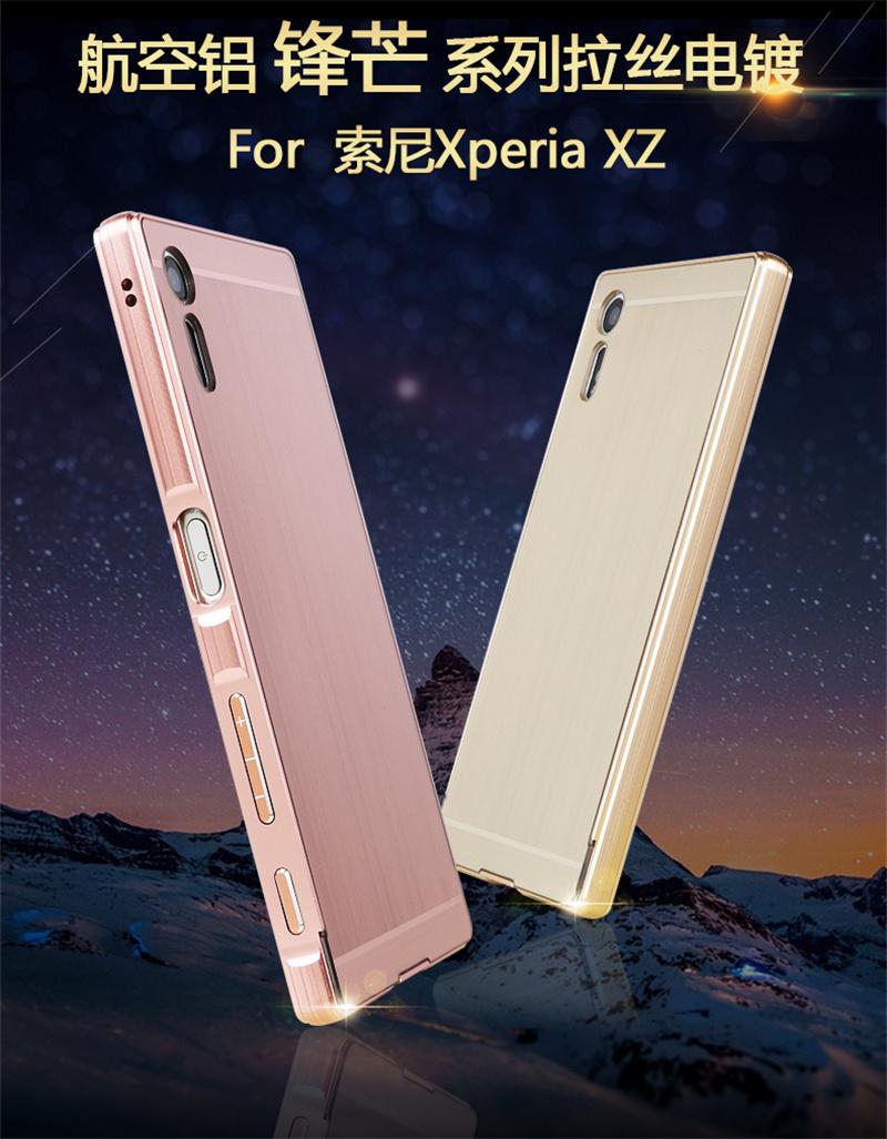 Xperia-XZ_01