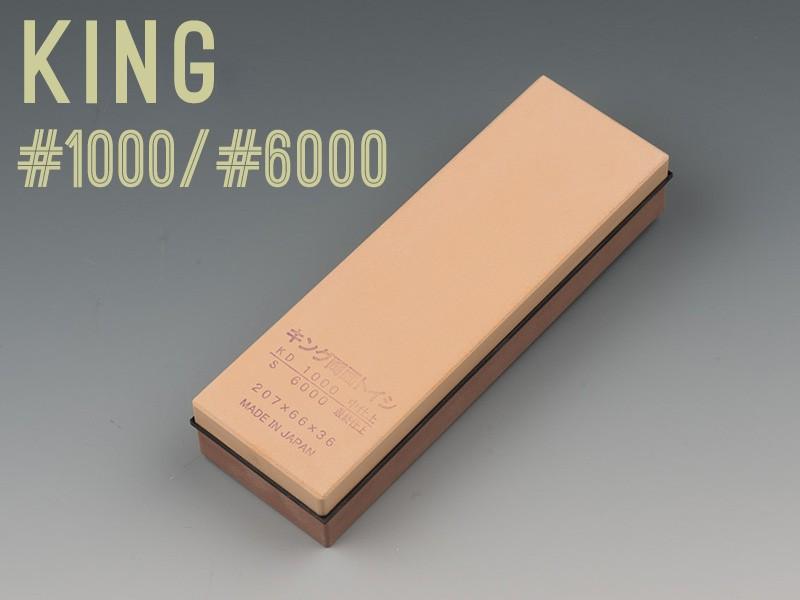 Japanese KING KW65 Sharpening Stone Whetstone Combination Grit 1000//6000 NEW