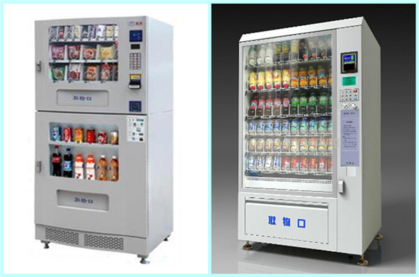 Coin Operated Juicer ~ Fruit juice vending machine coin operated water