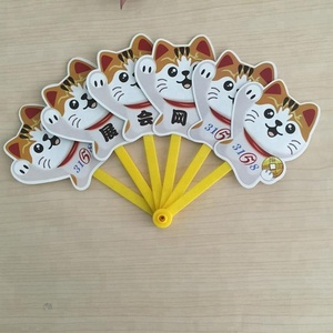 Custom Made Animal Shaped Plastic Folding Hand Held Fans With Your Logo
