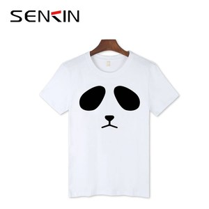 acf0de0f China Lover T-shirt, China Lover T-shirt Manufacturers and Suppliers on  Alibaba.com