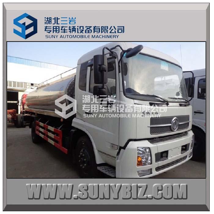 3 Axles 35 Ton 40000 Liters Stainless Steel Milk Tank Truck Semi ...